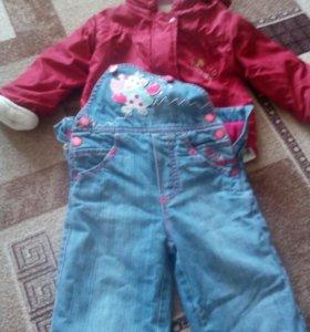 Осенний комплект, куртка, штаны 1 -1,5 года