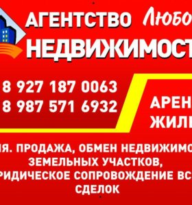 Недвижимость Зубово-Полянского района