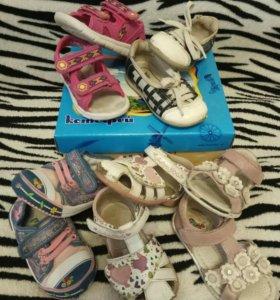 Обувь (пакетом) на девочку 22 р-р
