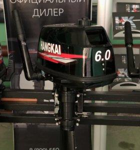 лодочный мотор ханкай 6.0 л.с.