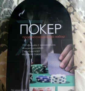 """Настольная игра """" покер"""""""