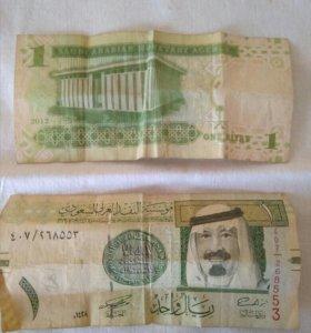 Банкнота Саудовской Аравии