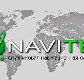 Обновление карт Навител в навигаторе в г. Тюмени