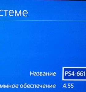 PS 4 slim 1000g ow4.55