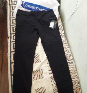 Новые! Легкие Спортивные штаны Demix 50размер