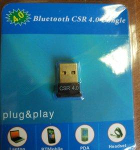 Bluetooth 4.0 адаптеры для компьютера