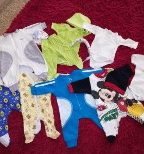 Вещи пакетом для мальчика 0-3 месяца