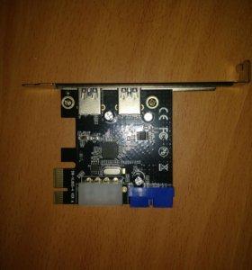 USB 3.0 pci express x1 адаптер