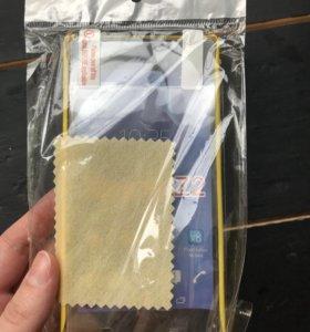 Чехол на Sony z2 , в комплекте с пленкой