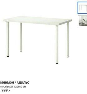 "Письменный стол ""IKEA"""