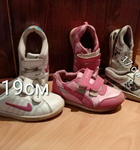 Детская обувь, кроссовки