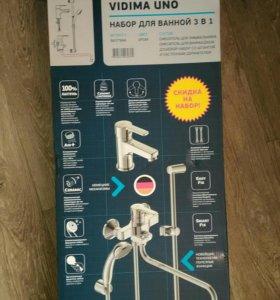 Новый Комплект смесителей 3 в 1 Vidima Uno BA379AA