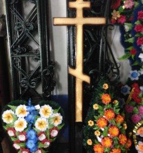 Памятники, ограды, венки,ритуальные принадлежности