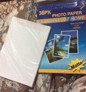 Фото бумага