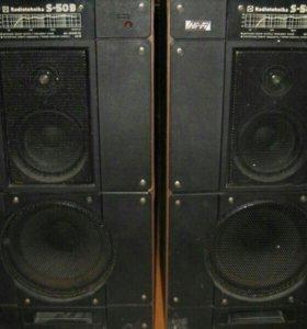 Акустика radiotechnika s50b