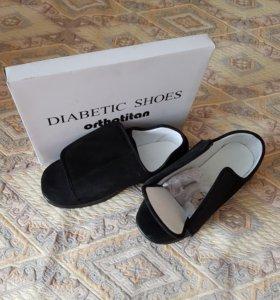 Ботинки для диабетической стопы