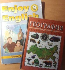 Школьные учебники б/у