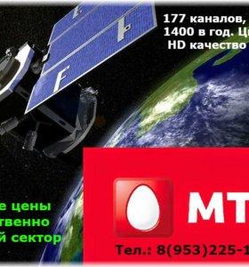 Спутниковое тв мтс. Лучше телекарты