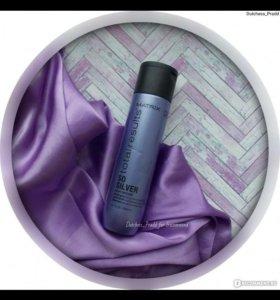 Matrix So silver shampoo фиолетовый шампунь блонд