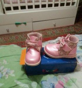 Детьские ботиночки.