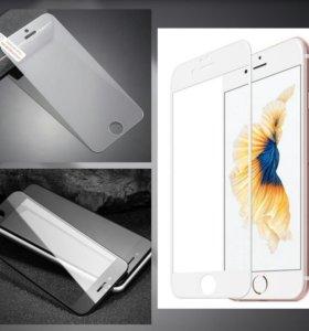 Защитное стекло iPhone 5 (матовое, черное, белое)