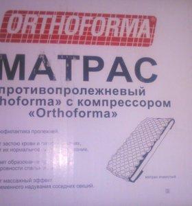 """Матрас противопролежневый """"Orthoforma"""""""