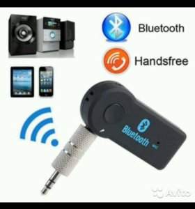 Aux Bluetooth