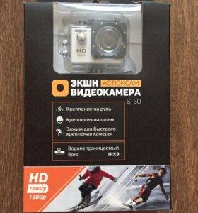 Экшн видеокамера