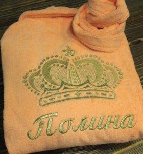 Махровый халат с вышивкой. Премиум качество