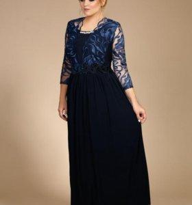 Платье в пол 56-58 размер