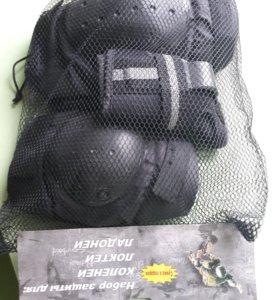 Защитная экипировка и шлем