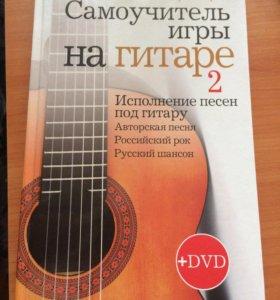 Книга учебная