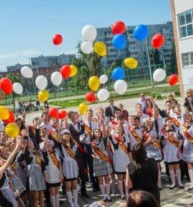 Воздушные шары выпускникам