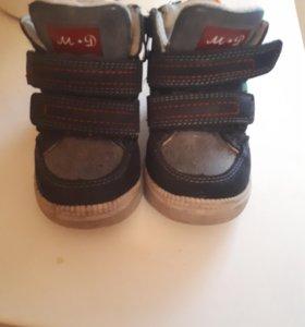 959cfad8e Купить детскую обувь - в Хабаровске по доступным ценам | Продажа ...