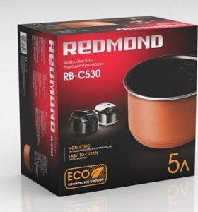 Чаша Redmond RB-C530 для мультиварки