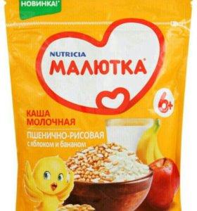 Каша Новая Молочная 2 шт.