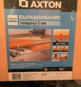 Подложка для ламината Axton 3мм