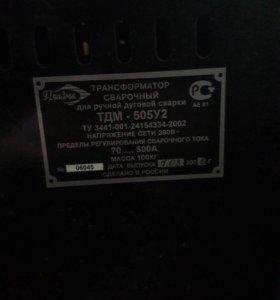 Трансформатор сварочный тдм-505у2 новый