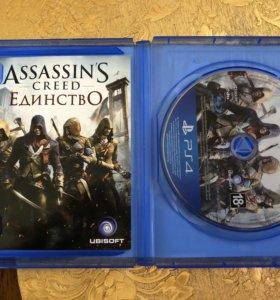 Игра Assasins Creed. Специальное издание.