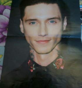 Постеры из журнала «Все звезды».Фото каждого вышлю