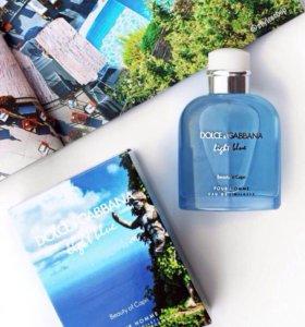 Light Blue Pour Homme Beauty of Capri