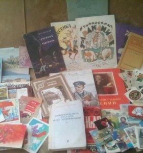Открытки, наборы,наклейки,календарики,книги СССР