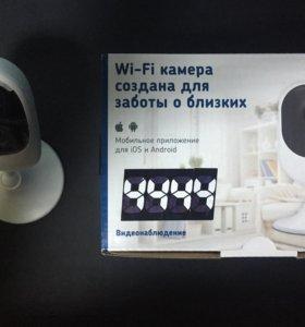 Продам IP-Камера