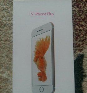 Защитное 3D стекло для iphone 7/8