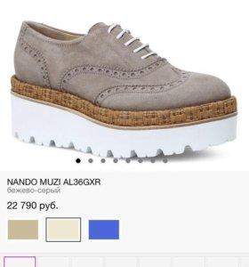 Ботинки Nando Muzi р-р 37,5