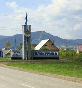 Продам участок в г.Белокуриха