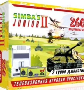 Simba's Junior Battle Tanks + 260 различных игр