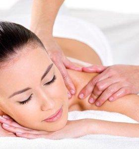 классический, оздоровительный массаж