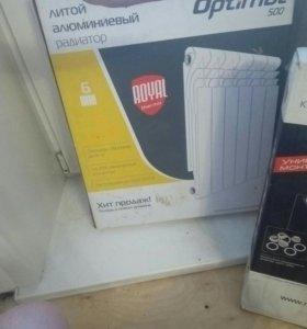 Радиатор батарея отопления новый!(алюминий)