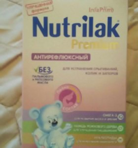 Смесь Nutrilak Premium.